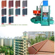 TR-128 type roof tile machine